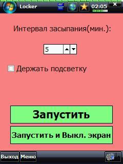 SmartLocker v0.4